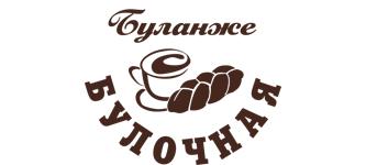 БУЛАНЖЕ — сеть булочных по Москве и московской области