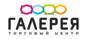 ГАЛЕРЕЯ — торговый центр, Подольск